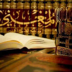 Sciences islamiques pour adultes