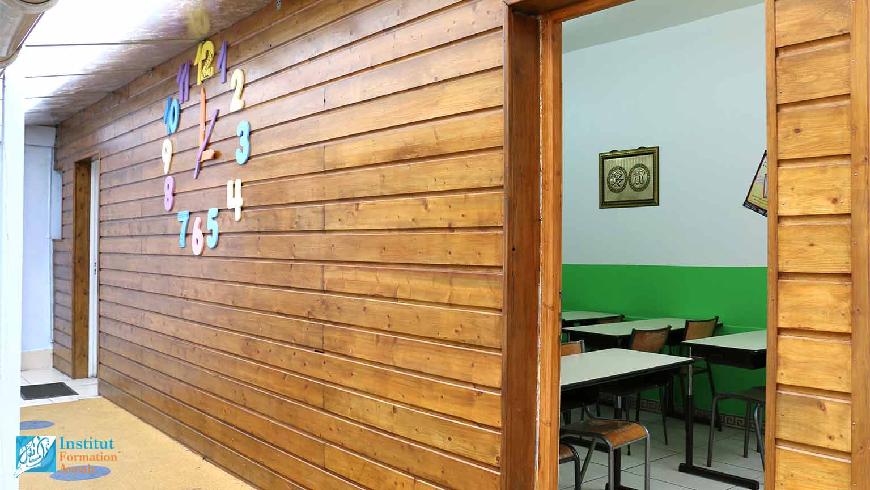 institut formation avenir école arabe et musulman
