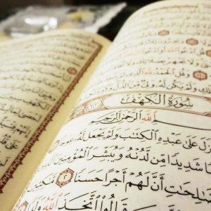 Coran et Tajweed pour adultes