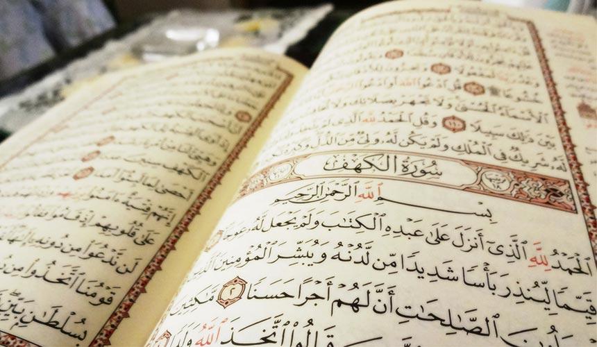 Coran pour enfants