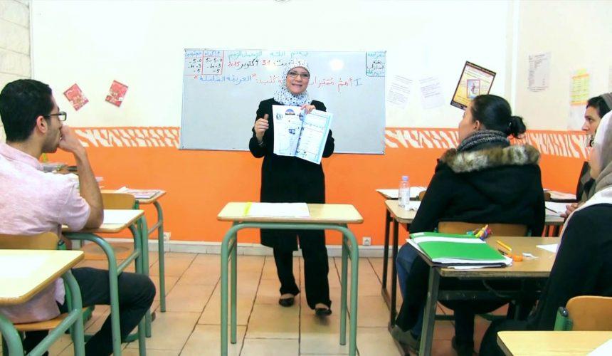 stage p u00e9dagogique pour devenir enseignant de langue arabe