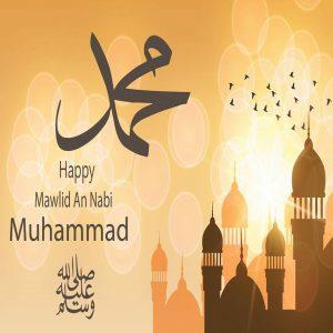 Fête du mouled Mohamed