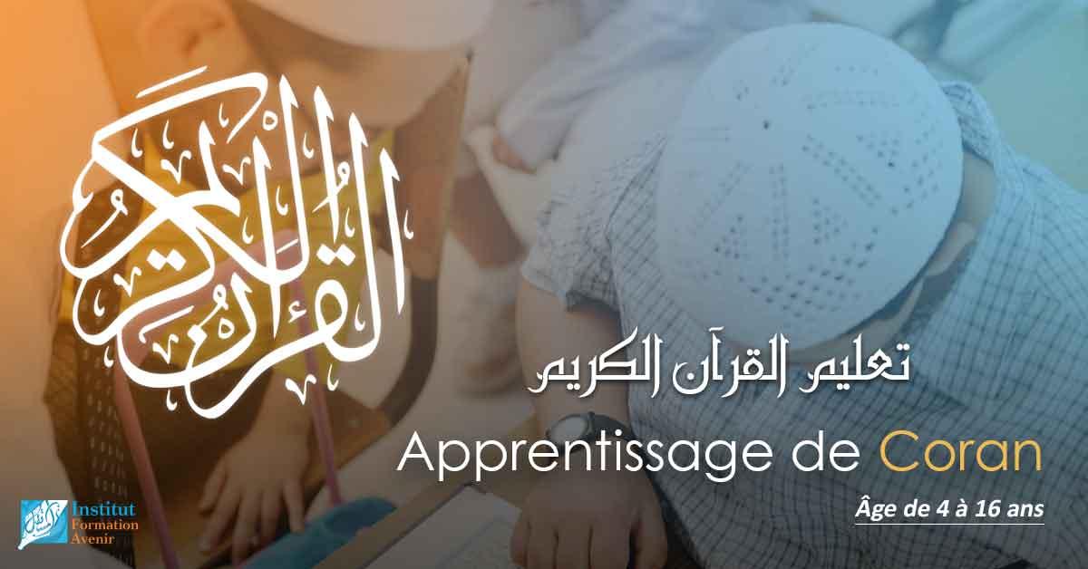 Apprentissage du Saint Cora Cours de Coran