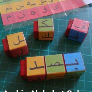 Alphabet arabe mobile