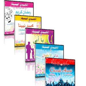 CD audio éducatif
