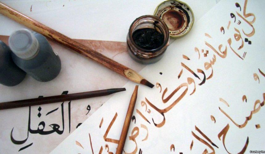 ما هي أهمية اللغة العربية